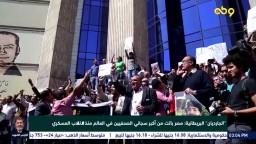 الجارديان: مصرأكبر سجاني الصحفيين في العالم منذ الانقلاب العسكري
