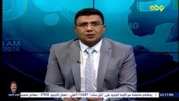 وزير جيش الاحتلال يمنع تسليم جثث الفلسطينيين منفذي عمليات المقاومة إلى عائلاتهم
