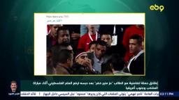 حملة تضامنية مع طالب العلم الفسطيني