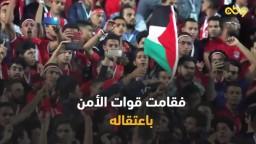 شاب مصري يرفع علم فلسطين فيعاقبه السيسي بالحبس