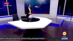 قبل 20 سبتمبر حماده وبعدها حمادة تاني