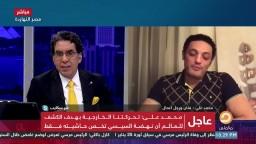 محمد علي يفضح فساد جهاز مشروعات الخدمة الوطنية وصفقة اللحمة البرزيلي منتهية الصلاحية