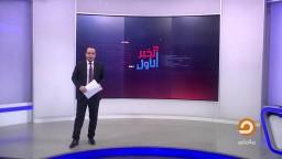 بديل عباس كامل لملف الاعلام بالمخابرات
