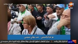 التوانسة والجزائريين يهتفون ضد السيسي ..!!