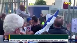 متطرفون صهاينة يعتدون على النائب العربي بالكنيست