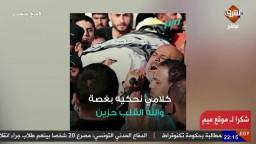 جماهير الترجي التونسي تبدع فى الحرية لفلسطين .. و معتز مطر: وفي ذلك فليتنافس المتنافسون ..!!
