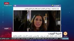 """""""بسمة وهبة"""" زوجة خبير التعذيب بمصر تفضح نظام السيسي القمعي"""