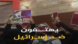 ضد الصهيونية في الجامعة الأميركية!