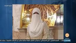 بدعوى أنها منتقبة وزيرة الثقافة تلغي تعيين منى القماح كمدير قصر ثقافة بالبحيرة.