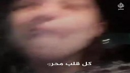 """""""والله هتدفعوا الثمن، بتدمروا مصائر أسر"""".."""