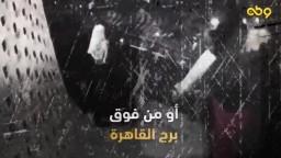الانتحار في مصر يصل لمراحل غير مسبوقة.. والانقلاب يقلل من الظاهرة