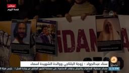"""الآلاف يشاركون بـ""""مسيرة المشاعل"""" دعما للمعتقلين بالسجون"""