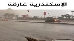 موجة أمطار تغرق شوارع الإسكندرية وتعيق حركة المواطنين والسيارات وسط انخفاض في درجات الحرارة