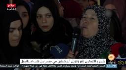 شموع التضامن تنير زنازين المعتقلين في #مصر من قلب #اسطنبول
