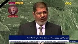 أول رئيس يدافع عن رسول الإسلام فى الأمم المتحدة