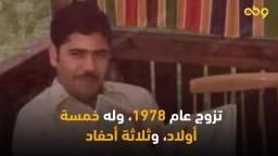 """""""مرسي"""" مسيرة عالم وزعيم"""