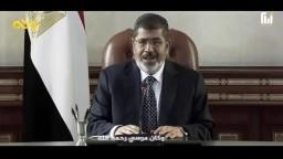 سلام على مرسي في العالمين ..... فيديو متداول على مواقع التواصل الاجتماعي