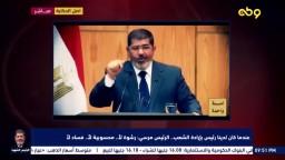 عندما كان لدينا رئيس بإرادة الشعب.. الرئيس مرسي: رشوة لأ.. محسوبية لأ.. فساد لأ