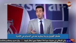 بعد تضامنه مع مسلمي الايغور مسعود اوزيل وكلمة الحق في وجه عالَمٍ جائر!
