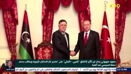 """تحذير صهيوني من الاتفاق  """"الليبي - التركي"""""""