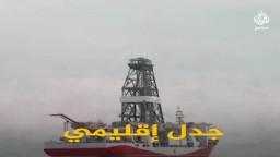 """استعراض للقوة بين مصر وتركيا.. """"الحدود البحرية"""" بين أنقرة وطرابلس تُشعل الغضب بالمتوسط"""