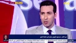 كلمة الحق غالية.. مسعود أوزيل يضحي بمسيرته المهنية في سبيل كلمة الحق لكن هذه ليست المرة الأولى له