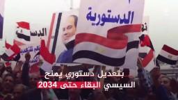 بالحديد والنار.. عام أحكم السيسي قبضته عليه ليرسخ لنفسه حكمًا أبديًا