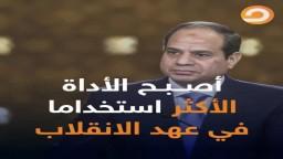 """وفاة أول معتقلة بسجون السيسي.. كيف أصبحت""""مريم سالم"""" أيقونة للمرأة الصامدة؟!"""