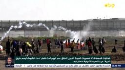 غزة.دماء الشهداء ترسم طريق الحرية