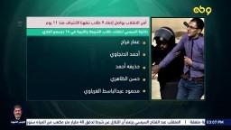 أمن الانقلاب يواصل الاخفاء القسري لـ 9 طلاب منذ 11 يوم..