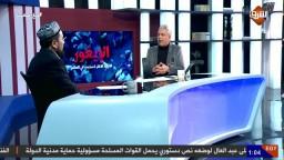 دور منظمة التعاون الإسلامي بشأن ما يحدث فى مسلمي تركستان ..!!