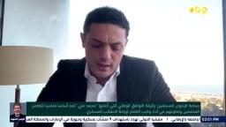 جماعة الإخوان المسلمين: وثيقة التوافق الوطني التي أعلنها