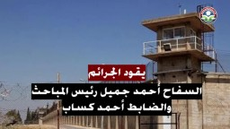 سيل من الجرائم ضد معتقلي ليمان المنيا