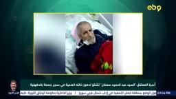 استغاثة اسرة معتقل بعد تدهور حالته الصحية في سجن جمصة بالدقهلية