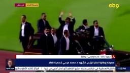 أسباب اختيار الرئيس مرسي شخصية العام في صحيفة إيطالية وعلاقة قضية ريجيني بالاختيار