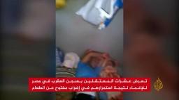 ماذا يجري خلف أسوار سجون مصر؟