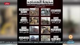 هدم المساجد وبناءالعابد اليهودية- في مصر فقط عصر السيسي