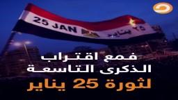 متاجرة حزب مؤيد للسيسي بالفقراء تثير غضب المصريين.. فما القصة؟!