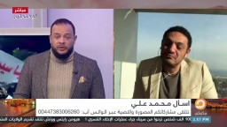 رسالة من محمد علي إلى الألتراس المصري بكل أطيافه