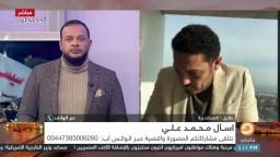 محمد علي يكشف تفاصيل مظاهرات 25 يناير التي دعى إليها