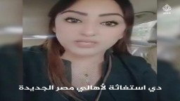 مصر الجديدة لم تعد جديدة.. صارت جحيمًا من أجل عيون العاصمة الإدارية