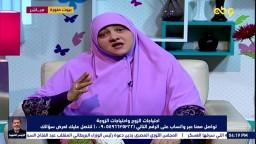 ايه هي الحاجات اللي الزوجة عايزها من زوجها؟