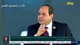 المجلس الثوري المصري يتقدم بطلب لدى الشرطة البريطانية من أجل إصدار مذكرة لاعتقال المنقلب السيسي بتهمة التعذيب