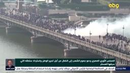 المجلس الثوري المصري، يدعو جموعَ الشعب إلى النضال، من أجل تحرير الوطن.