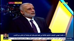 المتحدث الإعلامي لجماعة الإخوان المسلمين: الإخوان أدركوا منذ البداية مدى تمسك العسكر بالسلطة ولكنهم تجنبوا بكل الطرق الا
