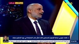 فهمي: الإخوان شاركوا بكثافة في ثورة يناير وكان الرد واضحا: لن نتخلى عن الشعب