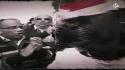 حكاية ثورة مغدورة!