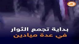 """18 يوم زلزل فيها الشعب المصري عرش الطاغية """" #25يناير """""""