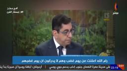 الاعلام الصهيوني مازال يؤكد على مشاركة مصر و السعودية فى صفقة القرن ..!!