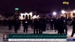 الصهاينة يقتحمون المسجد الأقصى ويهاجمون آلاف المصلين عقب أدائهم صلاة الفجر